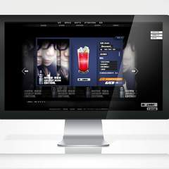 Hire Paul gonzalez - Portfolio - Absolut Vodka