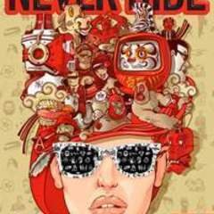 Hire David Sossella - Portfolio - David Sossella for RayBan Never Hide Rare Print